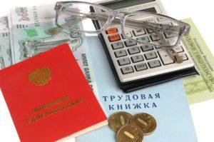 Изображение - Кого не коснется пенсионная реформа 2019 года Pensionnoe-udostoverenie-300x199