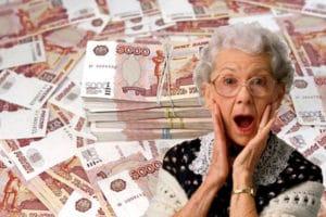 Доплата к пенсии до прожиточного минимума неработающим пенсионерам в 2019 году