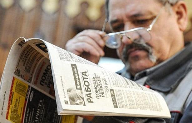 Права граждан предпенсионного возраста при сокращении тольятти пенсионный вклад