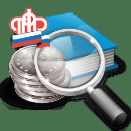 Социальные выплаты пенсионерам в 2019 году: ЕДВ, НСУ, доплаты к пенсии