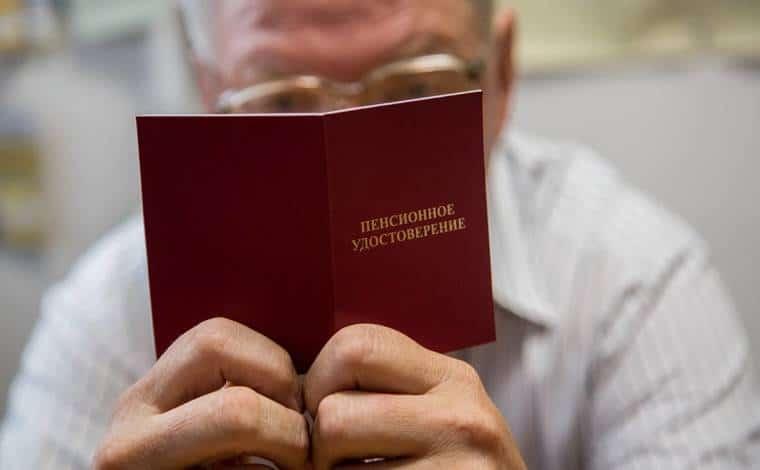 Новые изменения в пенсионном фонде