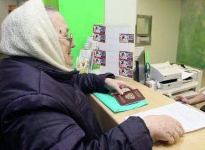 Сроки получения пенсии на почте