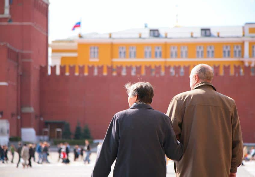 Минимальная пенсия в Москве и средняя