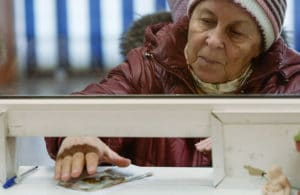 Выход на пенсию мвд в 2019