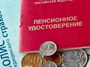 Изображение - Надбавка к пенсии на иждивенца Pensionnyiy-vozrast-1-400x300-300x225