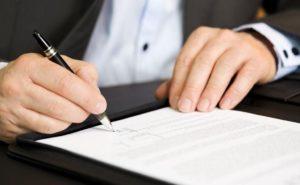 Изображение - Надбавка к пенсии на иждивенца podpisanie-aktov-sverki-300x185
