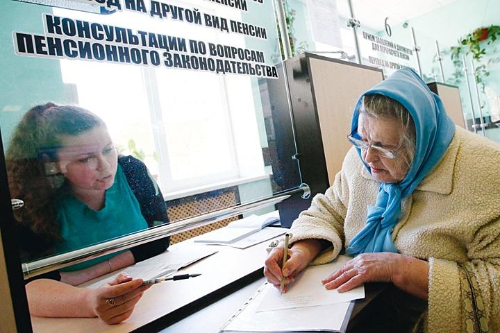 консультация юриста по пенсионному обеспечению