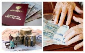 Можно ли снять накопительную часть пенсии досрочно: правила и порядок получения