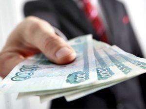 Изображение - Подать в суд на пенсионный фонд 1886090_1-300x225