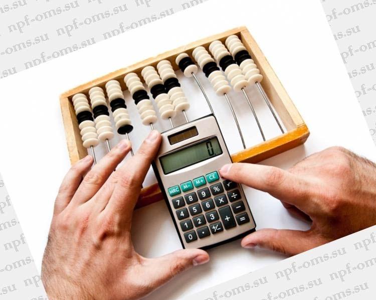 Можно ли докупить пенсионные баллы