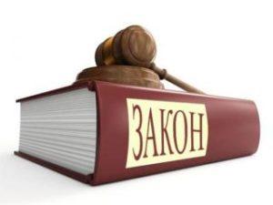 Пенсия госслужащим за выслугу лет с 2019 года в России