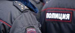 Сроки выхода на пенсию сотрудников полиции